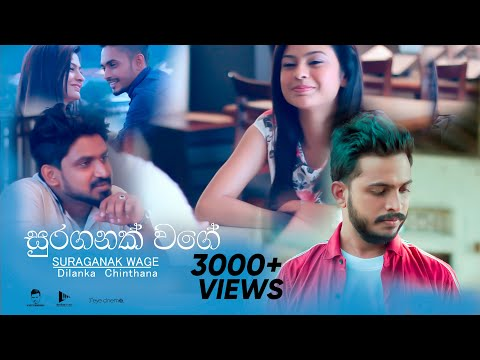 Pandama Song Mp3 Jayasrilanka Juice Banana Mp3 Download