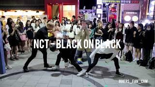 [KPOP IN PUBLIC] [innerS _ 이너스] 180907 홍대공연 1차 / NCT - black on black