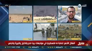 مراسلو الغد: إصابة 66 فلسطينيا في مواجهات بيت لحم والخليل والبيرة ونابلس في ذكرى النكبة