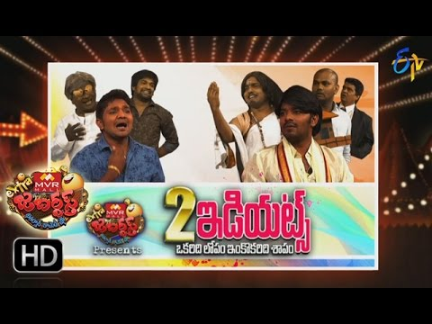 Extra Jabardasth |14th April 2017 | Full Episode | ETV Telug