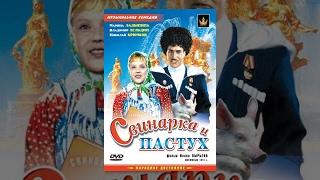 They Met in Moscow (1941) movie