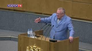Жириновский покинул зал заседаний Госдумы