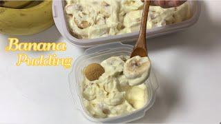 바나나푸딩 만드는 VLOG   노오븐 베이킹   간단…