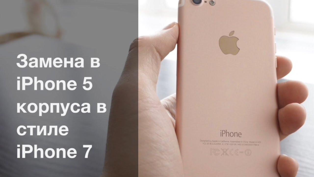 Продажа apple iphone киев. Купить айфон б/у или новый в сервисе объявлений olx. Ua киев. Самые доступные цены на iphone у нас!