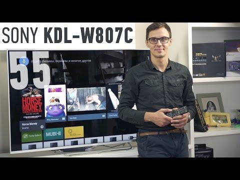 Sony KDL-55W807C: обзор телевизора