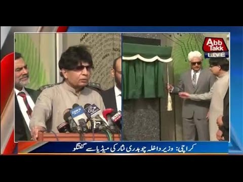 Karachi: Interior Minister Chaudhry Nisar addressing media