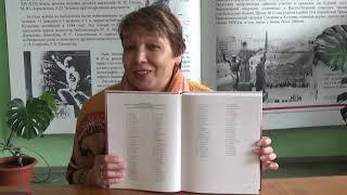Пермский край в Великой Отечественной войне
