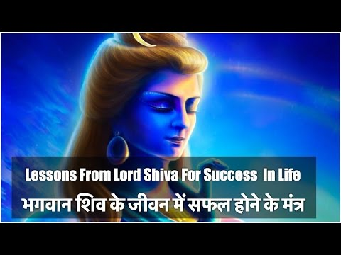 Secret Success Mantra From Lord Shiva
