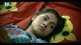 Download Video Bangla Natok Chander Nijer Kono Alo Nei l Episode 25 I Mosharaf Karim, Tisha, Shokh l Drama&Telefilm MP3 3GP MP4