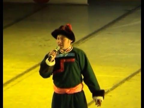 "2011 Buryaad duu Цыден-Еши Бимбаев Классная бурятская песня ""Буряад"""