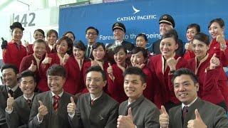 さよならキャセイ747香港まで密着 CATHAY PACIFIC 747 LAST FLIGHT 2016.10.01