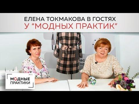 Принимаем гостей. Елена Токмакова из сибирского города Братск-о том, как наш канал изменил ее жизнь.