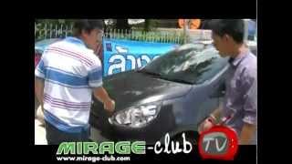 Repeat youtube video mitsubishi mirage club TV