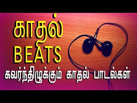 🔴 காதல் Beats   Tamil Songs   Tamil Music Station 🎧  Non-Stop Hits   Mass Audios   Live Music