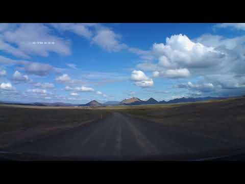 North Highland Iceland 2017