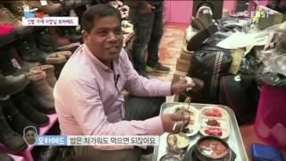 글로벌 가족정착기 - '아껴야 잘산다' 짠돌이 남편 모하메드_#001