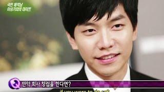 Entertainment Weekly | 연예가중계 - Lee Seunggi, 2NE1, Yoon Kyesang & more! (2014.03.28)