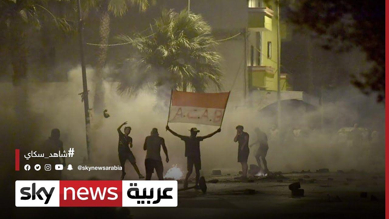 تونس.. احتجاجات منددة بعنف الشرطة في أحياء العاصمة التونسية  - نشر قبل 5 ساعة