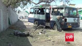 Death Toll Rises To Three In Jalalabad Explosion