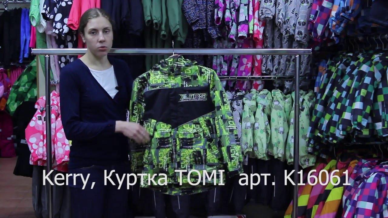 Зимние куртки для подростков мальчиков - YouTube