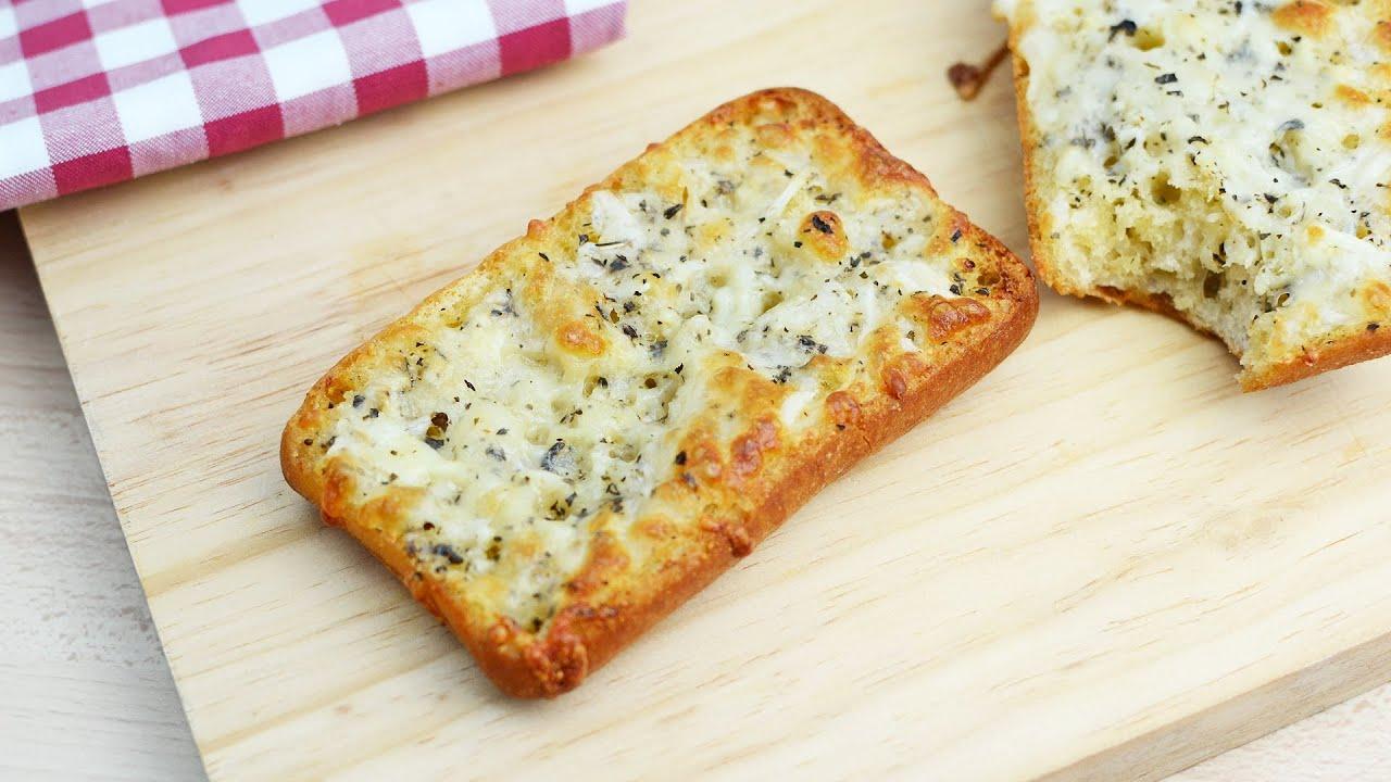 Cheesy Garlic Bread Ciabatta Rolls With Garlic Butter Cheese Youtube