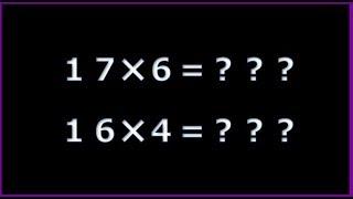 小学生の斬新な計算法がすごすぎる? あなたにはこの算数を足し算と引き...