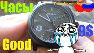 Обзор Aliexpress Наручные часы мужские водонепроницаемые, товар из Китая