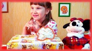 Игра для девочек, Подарок на День Рождения, покупаем игрушку Gift for birthday