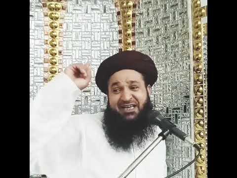 شہادت حضرت غازی عباس علمدار کی شہادت مخدوم زوالفقار علی حیدری thumbnail