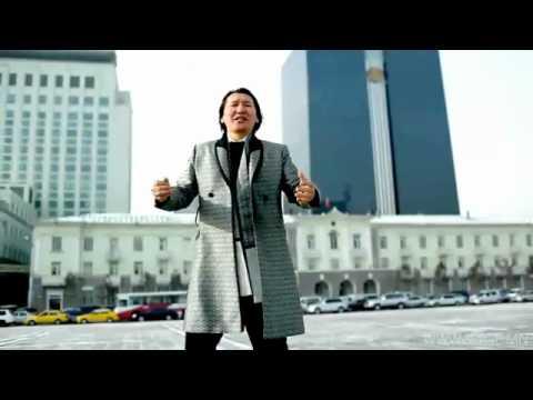 ЖАРГАЛСАЙХАН САРАНТУЯА ДАШДОНДОГ ЭХ ОРНЫ ЭХ ОРОН MP3 СКАЧАТЬ БЕСПЛАТНО