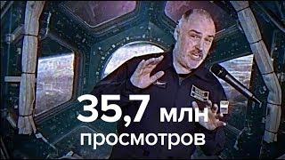 Всероссийские открытые уроки в цифрах