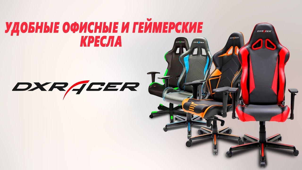Вы можете купить компьютерные кресла от производителя по выгодным ценам широкий ассортимент и отличное качество, закажите компьютерные кресла с гарантией и доставкой по москве.