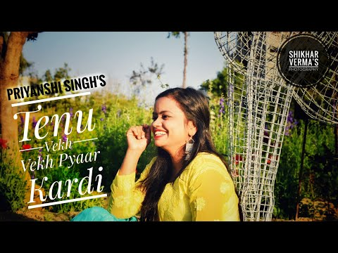 ||Tenu Vekh Vekh Pyaar Kardi||Punjabi||Female Cover Song||🎶