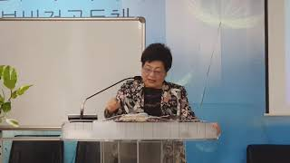 2019510금21신들중의신새서울고회성경아카데미신숙자목…
