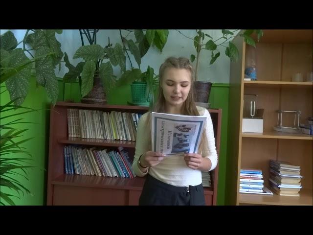 Изображение предпросмотра прочтения – МарияБалахнина читает произведение «В тайге» Э.А.Асадова