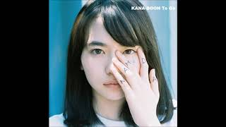 4th album: NAMiDA Tracklist: 1. Distraction Beat Music ( ディストラクションビートミュージック) 2. Ningen Sabaku (人間砂漠) 3. Fighter 4. way back no way back 5.