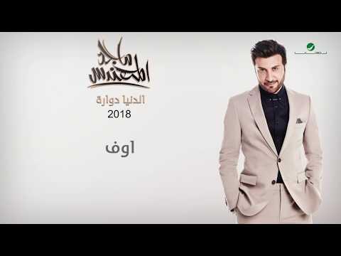 Top Tracks - Majid al-Muhandis