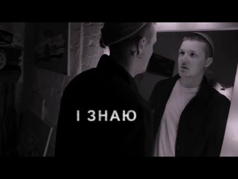 O.Torvald - Вирвана (lyric video)