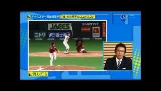 大谷翔平 野手&投手の能力値を分析 thumbnail