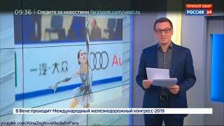 Alina Zagitova World Champs 2019 Practice Reportage F