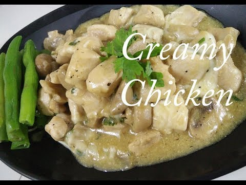 Creamy Chicken Mushroom Recipe