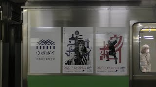 733系 快速エアポート188号(ウポポイラッピング) 札幌駅入線~発車