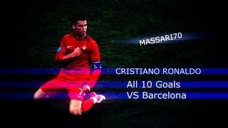 Cristiano Ronaldo All 10 Goals VS Barcelona 2012 HD