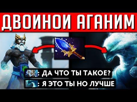 видео: МОРФ с АГАНИМОМ в ФОРМЕ ЗЕВСА сильнее самого ЗЕВСА | morphling dota 2