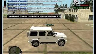 Будни Инспектора в Администрации Батырево(Проверка в ВВС и штраф на 50.000)