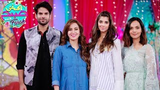 Cake The Movie - Ek Nayee Subah With Farah - 9 March 2018 | Aplus