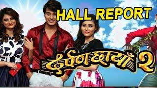 darpan-chhaya-2-दर-पण-छ-य-2-hall-report-ashtanarayan-releasing-all-nepal
