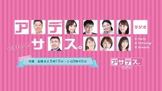 「PCR検査の真実」大橋眞先生インタビュー / KBC九州朝日放送ラジオ 2021-05-19