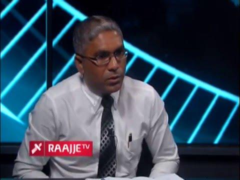 FalaSurukhee ga kureege Auditor General Niyaz Ibrahim