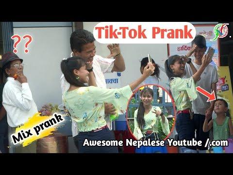 NEPALI PRANK-TIKTOK PRANK(mix Prank) /AWESOME NEPALESE